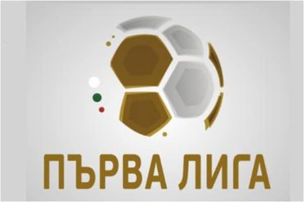 Levski vs Ludogorets