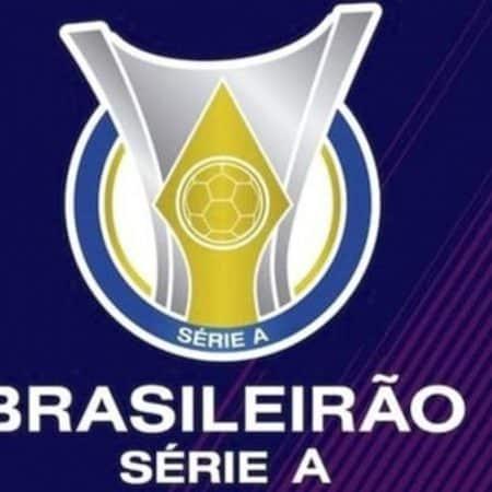 Power Ranking del Brasileirao Série A